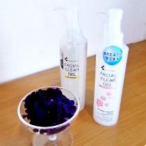 岡山の理美容室Bboの取扱商品 フェイシャルクリアジェルの写真
